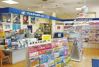 トムズ尾道営業所<br>(フジグラン尾道 1F)