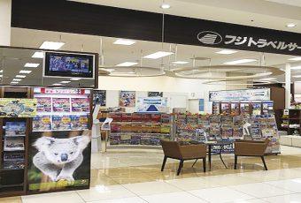 エミフルMASAKI店<br>(エミフルMASAKI 2F)