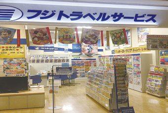 トムズ東広島営業所<br>(フジグラン東広島 2F)