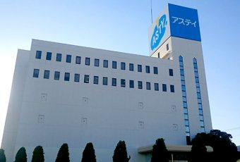 EC団体旅行広島営業所<br>(アスティ広島本社ビル6F)