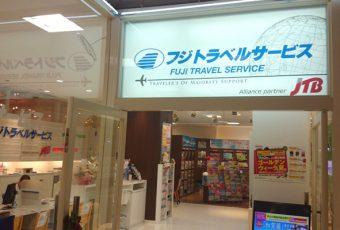 トムズ松山店<br>(フジグラン松山3F)