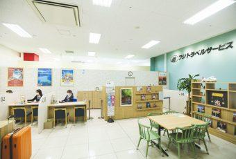 エミフルMASAKI営業所<br>(エミフルMASAKI 2F)